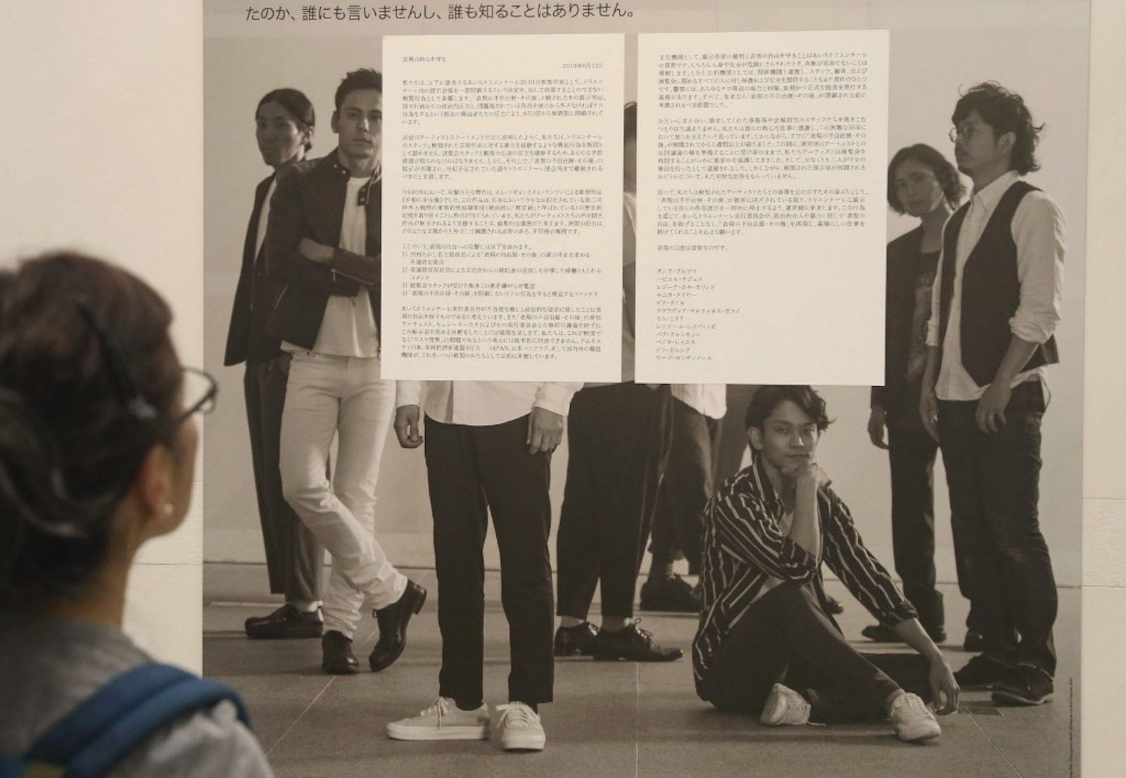 Aichi Triennale 2019. A visitor reads an open letter signed by nine artists alleging censorship at the Aichi Triennale. Photo. AFP_The Yomiuri Shimbun.jpg