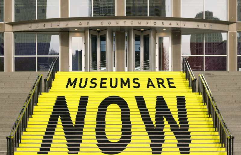Museums-Are-Now-1024x800.jpg